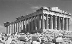 Элладский период