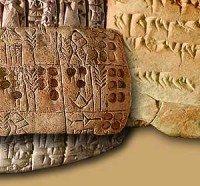 Письменность финикиян