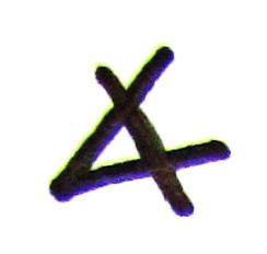 Финикийская буква Алеф